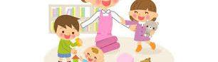 Garde d'enfants gratuite